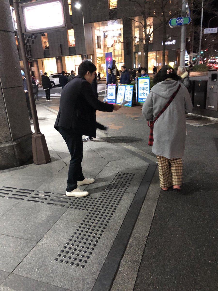 #マツケン ビラ配り上手い!! #福山和人 #松本けんじ https://t.co/AvqHsEBMzz