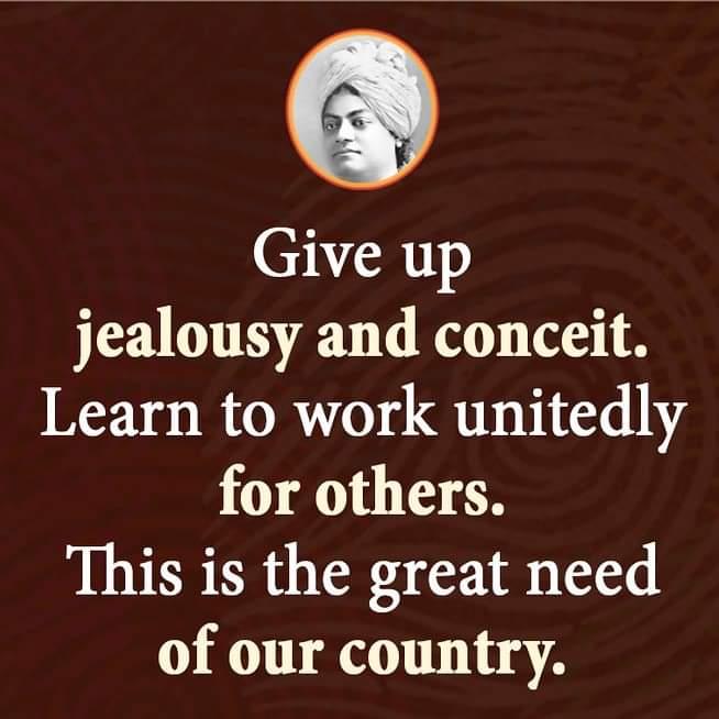#swamijiquotes  @Anshul_AAgarwal  @byadavbjp  @rammadhavbjp  @BJP4TamilNadu https://t.co/OQnpT8AEhF