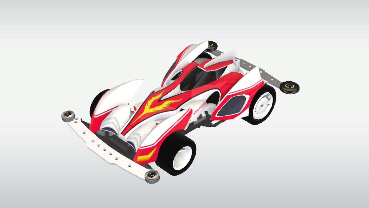 グランプリ シャイニング スコーピオン 超速