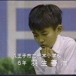 今でも変わっていない?羽生先生が将棋を指していて考え込む仕草が子供の頃と今でも一緒!