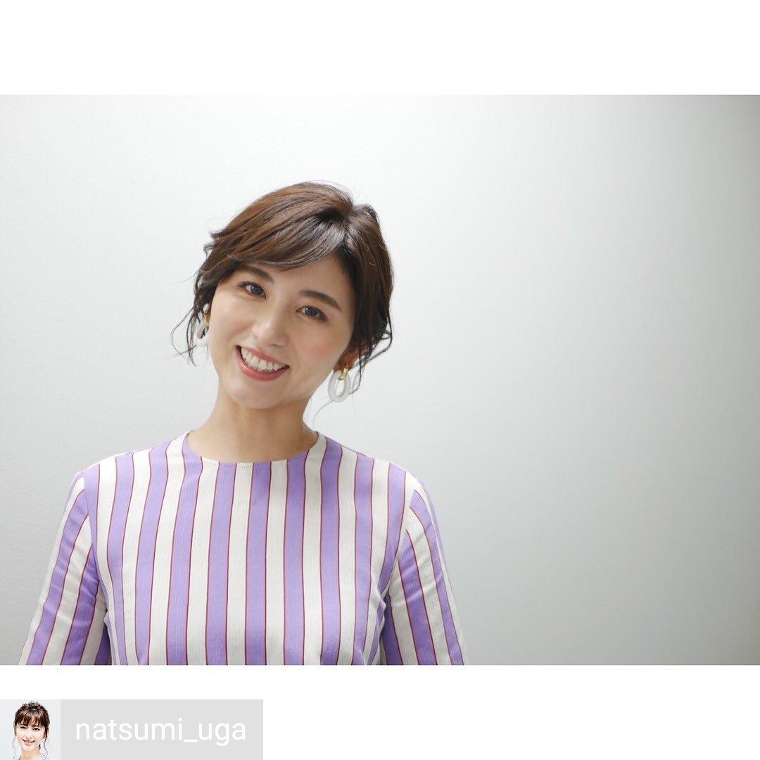ルフラン в Твиттере: «本日のインスタグラムの美女。 #宮司愛海 #ロコ ...