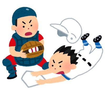 Bs座談会で使われている素材について伏見寅威選手 ポジティブシンキングの塊「クロスプレー」 いらすとやより引用
