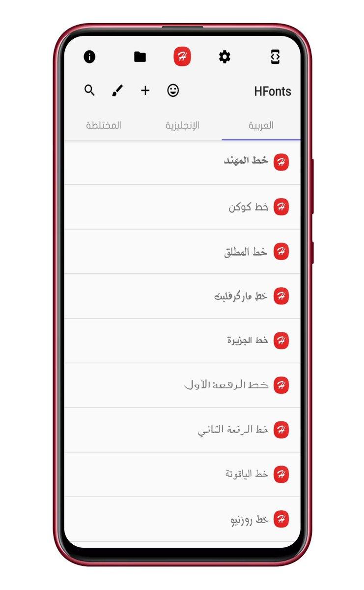 أمجد الزكواني Amjad9636 Twitter