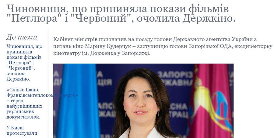 Госкино будет поддерживать фильмы, которые можно идентифицировать с Украиной, - Бородянский - Цензор.НЕТ 4896