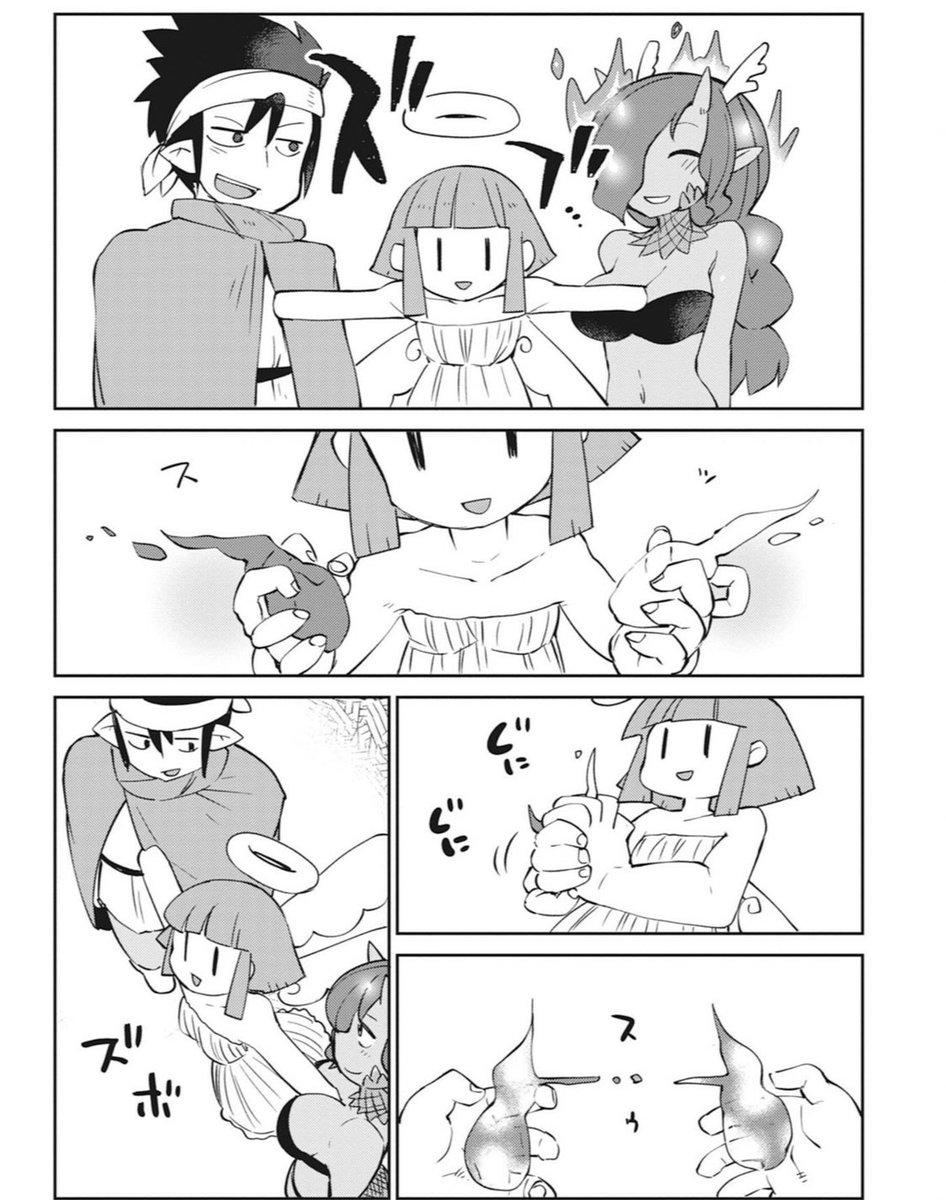 4 レビュアーズ 異 種族