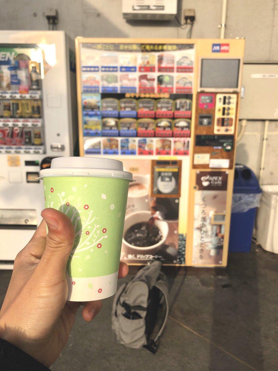最近はよくモバイルハウスではなく、道の駅のテーブルなどで作業している。浪人時代の予備校しかり、やっぱり自分は行動に制限がある方が集中できるのだ。作業代としてちょっとしたものを買うんだけど、今朝はコーヒーではなく甘酒をチョイス。染みる…(*´∇`*)