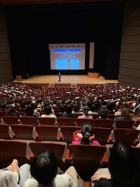 安川雅史講演会日程 https://t.co/jAucW7pQoD https://t.co/RRfK6qlPq7