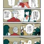 【FGO】コスモティック・ビューティ夫人と殺書文先生
