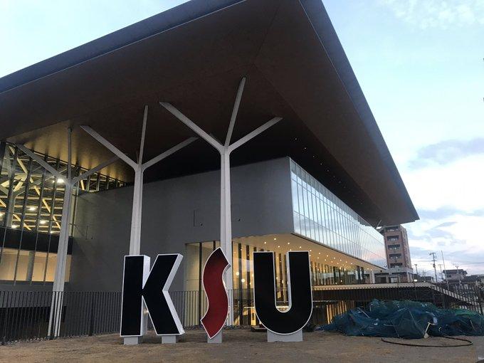 九州 産業 大学 ケーズ ライフ