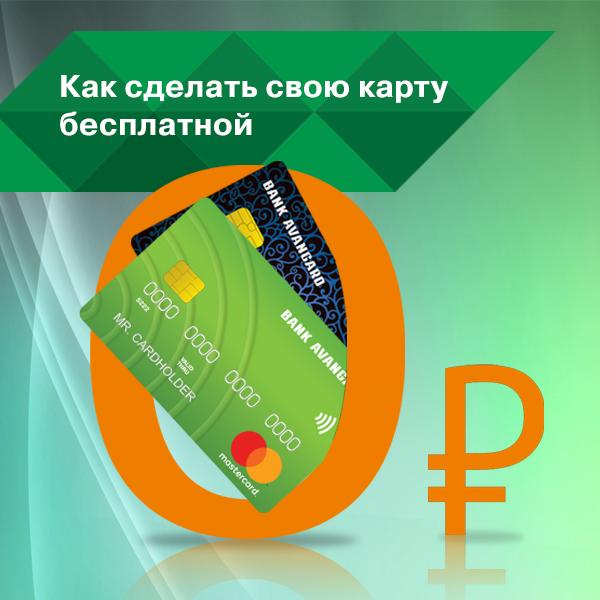 Узнать задолженность по кредиту в казахстане