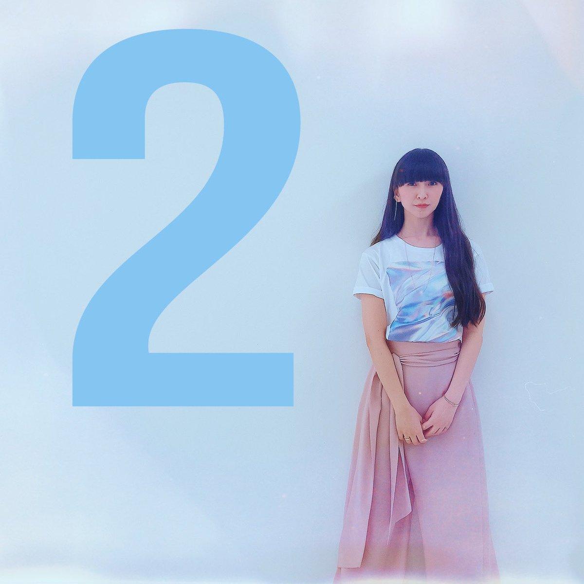 "「Perfume 8th Tour 2020 ""P Cubed"" in Dome」初日まであと2日です✨みなさんに会えるまでもう少し…!! #prfm #PCubed"