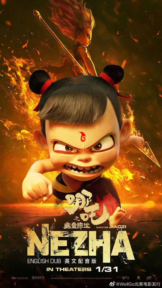 Global Times On Twitter The English Dubbed Version Of 2019 S Chinese Box Office Champion The Animated Film Nezha Is To Debut In North America Theaters On Friday œªå'之魔童降世 Https T Co Rbsxrpxedq