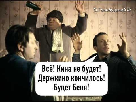 Ексзаступника голови МінТОТ Гримчака звільнено з-під варти - Цензор.НЕТ 2888