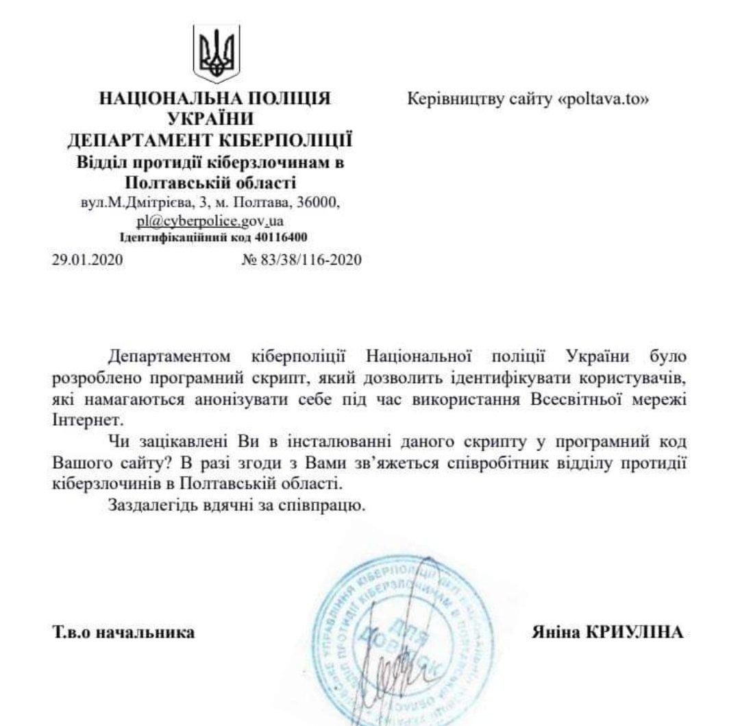 Правопорушникам з ДБР і їхнім замовникам не потрібні свідчення Порошенка, - адвокат Головань - Цензор.НЕТ 388
