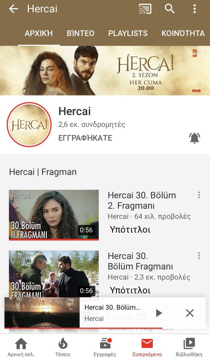 Herci What's it