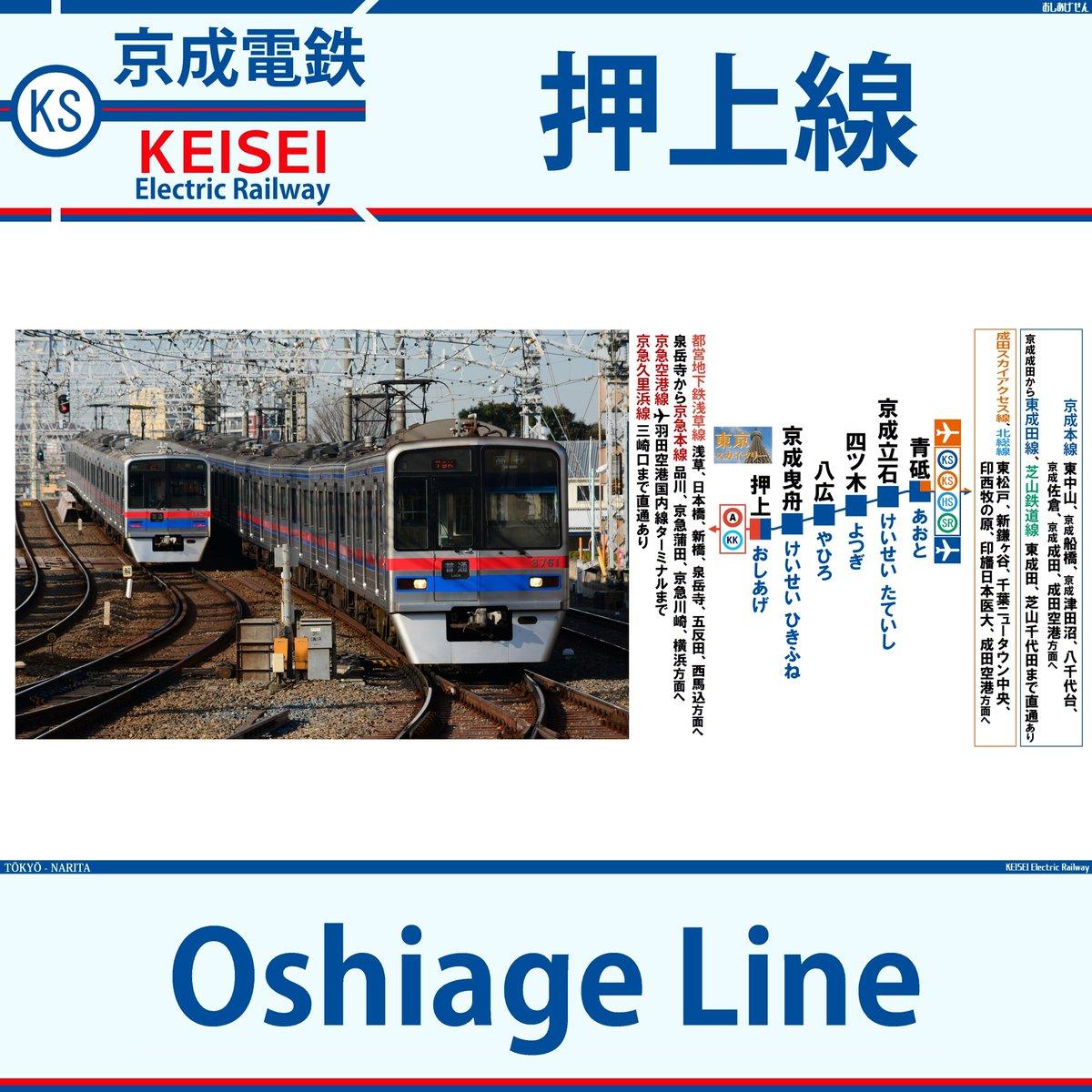 遅延 横浜 線