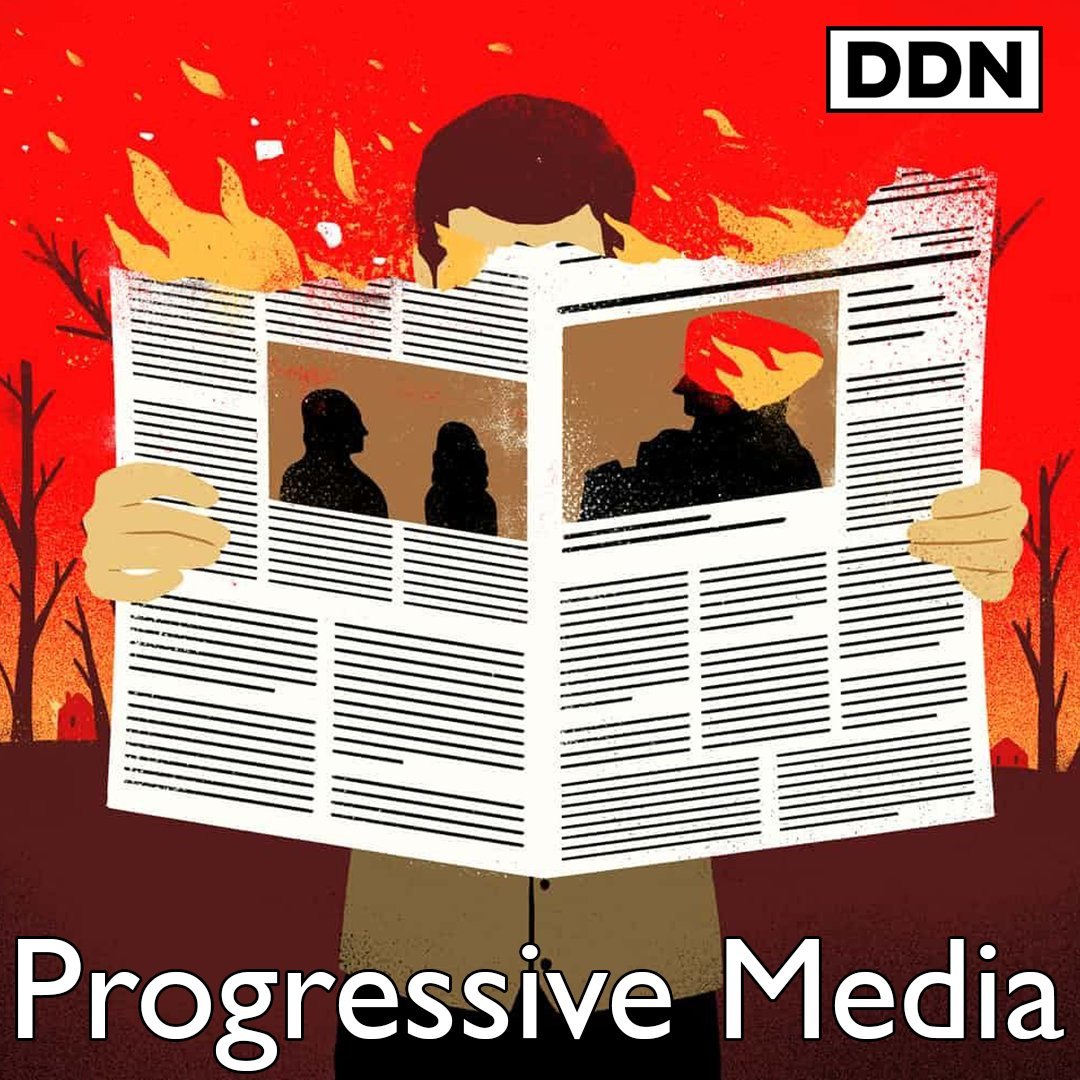 Unless we create our own progressive media we have no chance Join us: patreon.com/DoubleDownNews