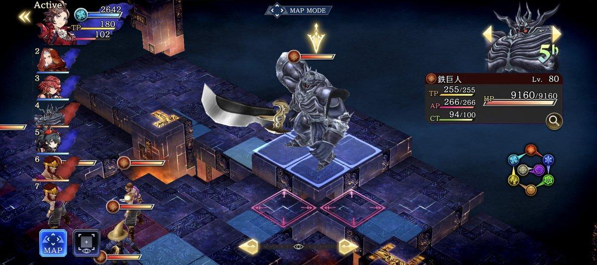 「FFBE 幻影戦争」最高クラスの斬撃耐性を持つ「ゴールドアーマー」がクラフト可能。「鉄巨人チャレンジ」攻略のコツ&おすすめユニットを紹介 #幻影戦争 #FFBE幻影戦争