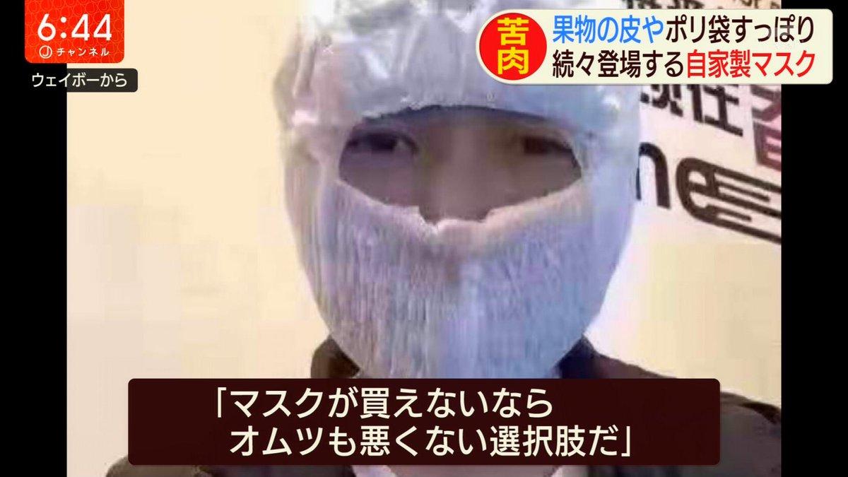 マスク おむつ