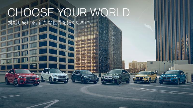 BMWは、東京マラソンのオフィシャル・モビリティパートナーとして今年で10年。2020年も挑戦し続けるランナーとそのサポーターを全力で応援いたします。  https://bmw-link.jp/2RGCA4L  #BMW #BMWJapan #駆けぬける歓び #TheX1