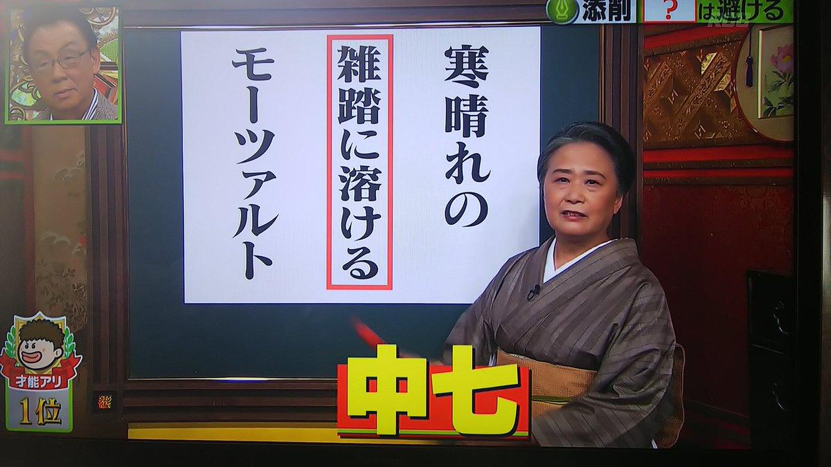 万由子 道場 高田
