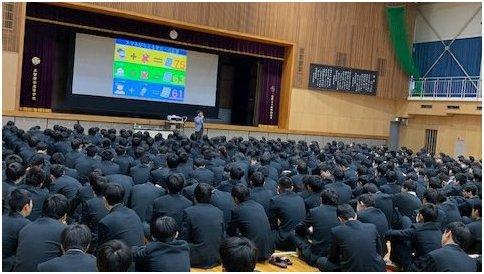 令和2年1月27日 正智深谷高等学校 情報モラル講演会 生徒の皆さんは、真剣に最後まで集中力を切らさずに話を聞いてくれました。