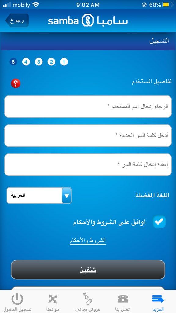 Samba Bank On Twitter أقام سامبا فعالية شتوية سامبا في مقر الإدارة العامة في كل من الرياض وجدة والخبر بهدف إتاحة الفرصة للموظفين للتواصل بينهم وتقوية العلاقات من خلال عدة أنشطة شعبية