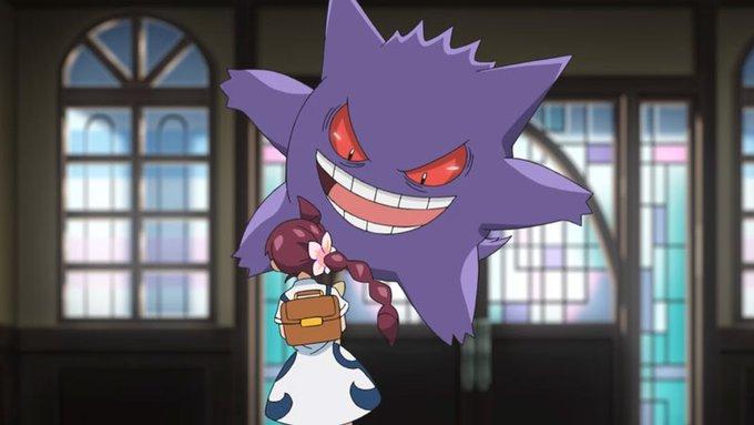 Koharu y Gengar Capitulo 11 anime