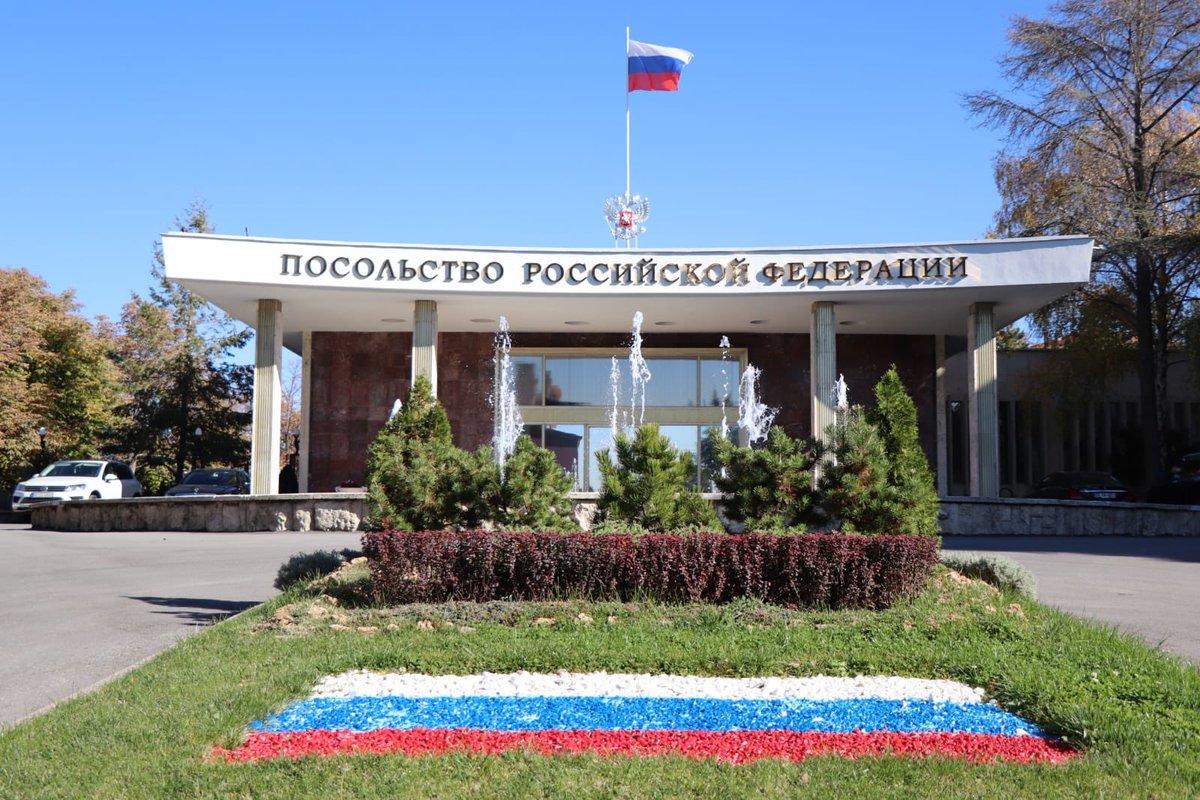 Картинки футболистов российской сборной операция удалению