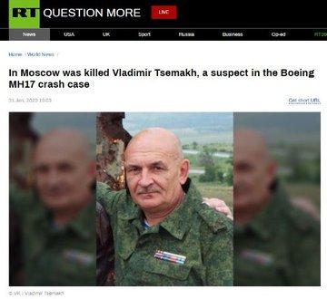 Санкции против РФ продлятся до прекращения агрессии в Украине, - госсекретарь США Помпео - Цензор.НЕТ 9850