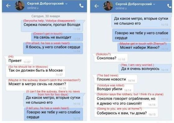 Санкции против РФ продлятся до прекращения агрессии в Украине, - госсекретарь США Помпео - Цензор.НЕТ 9395