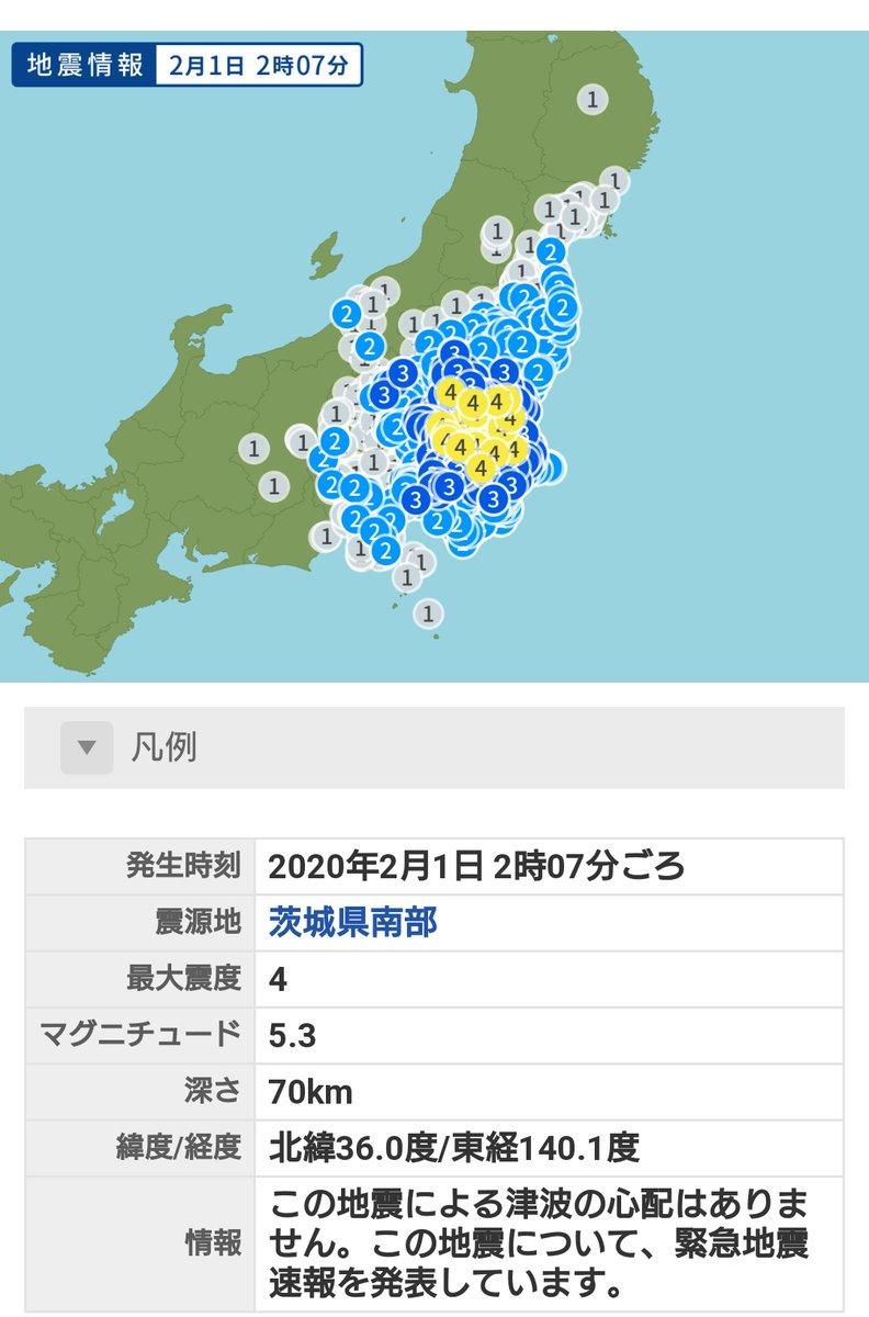 大震災 地 関東 震源