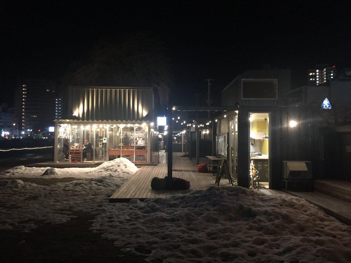 食肉 センター 木伏 店 盛岡 遠野