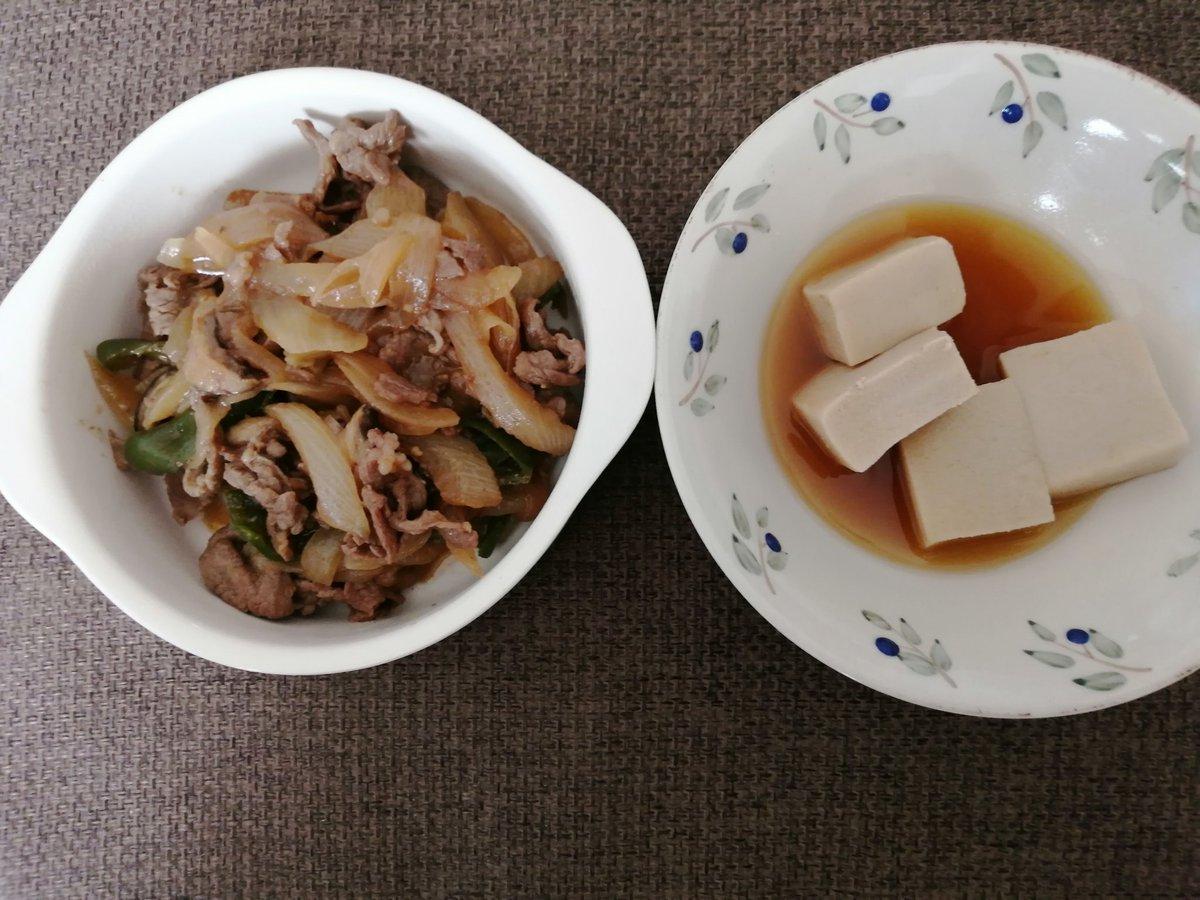 高野 豆腐 パウダー ヒルナンデス