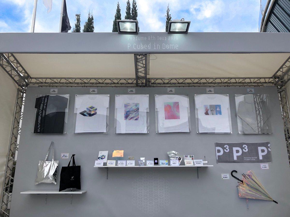 """「Perfume 8th Tour 2020 """"P Cubed"""" in Dome」いよいよ京セラドーム大阪での初日です✨みなさん、準備はいいですかー??物販の先行販売スタートしております!ぜひご利用ください✨#prfm #PCubed https://www.perfume-web.jp/cam/dometour2020/…"""
