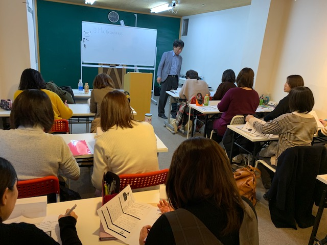 令和2年2月1日 鹿児島児童心理カウンセラー養成講座 ネットいじめ、ネットトラブル、ゲーム依存、不登校、ひきこもり、家庭内暴力、発達障害、モンスターペアレント対応について、事例を通して学んでもらいました。