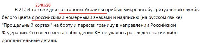 Російські окупанти за добу 8 разів порушили перемир'я на Донбасі: втрат немає - Цензор.НЕТ 5431