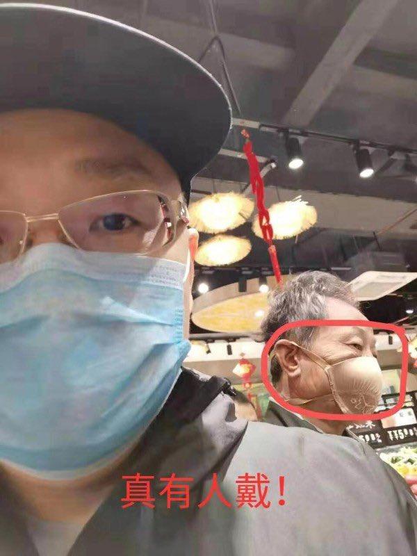 おもしろ マスク 中国 中国製マスクの単価がコロナ禍で1300円近くに、ドイツが怒りの調査―仏メディア (2021年6月8日)