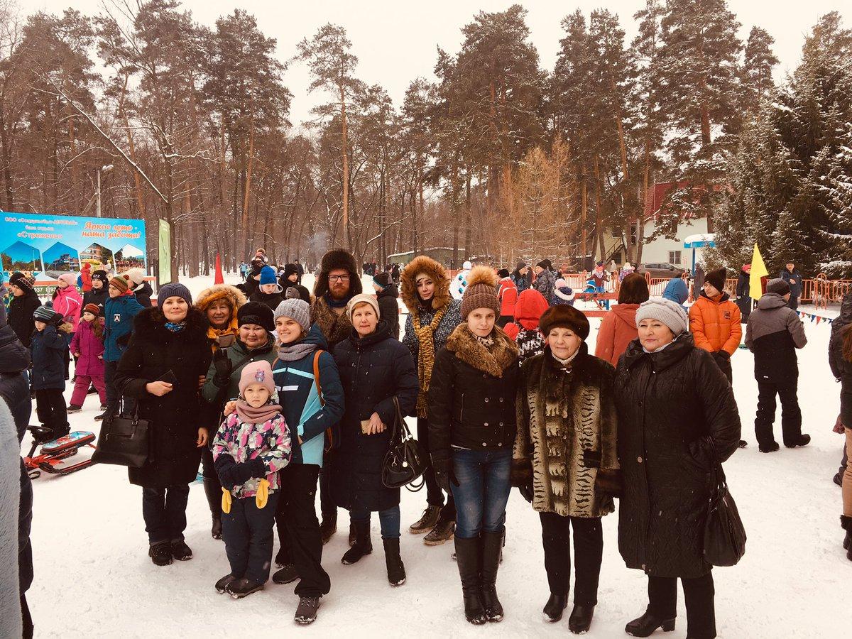 лыжная база тольятти автозаводский район фото членский