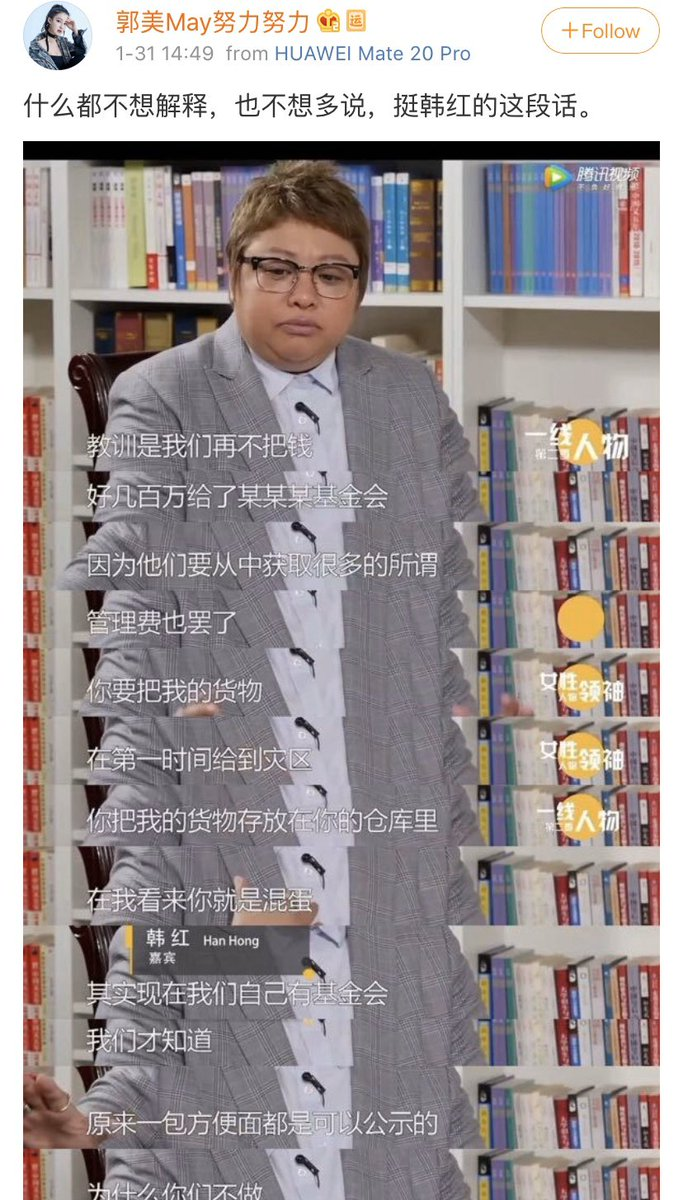 「韩红 红十字会」的圖片搜尋結果