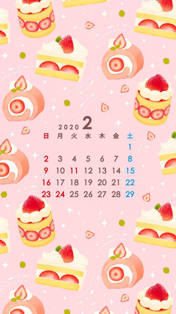 Omiyu みゆき いちごスイーツな壁紙カレンダー 2月 Illust Illustration 壁紙 イラスト Iphone壁紙 ケーキ Cake カレンダー