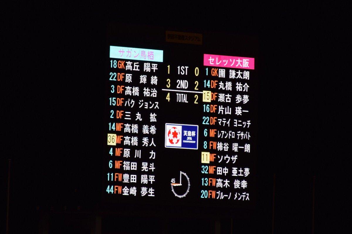 札幌 掲示板 コンサドーレ