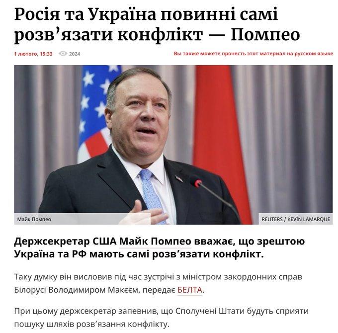 Ердоган відвідає Україну 3 лютого, - ОП - Цензор.НЕТ 122