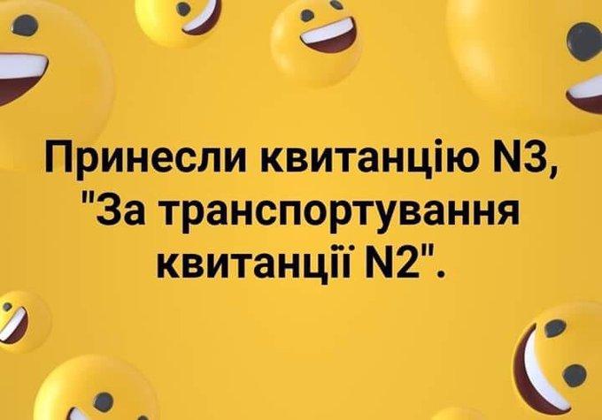Два горсовета в Николаевской области требуют отменить плату за доставку газа - Цензор.НЕТ 4640