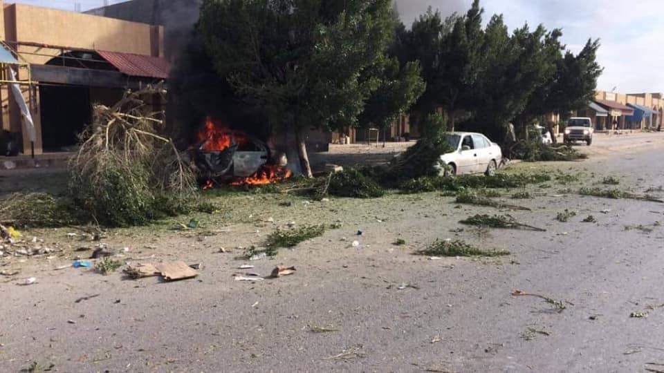 Ливия — суверенное, независимое и демократическое государство