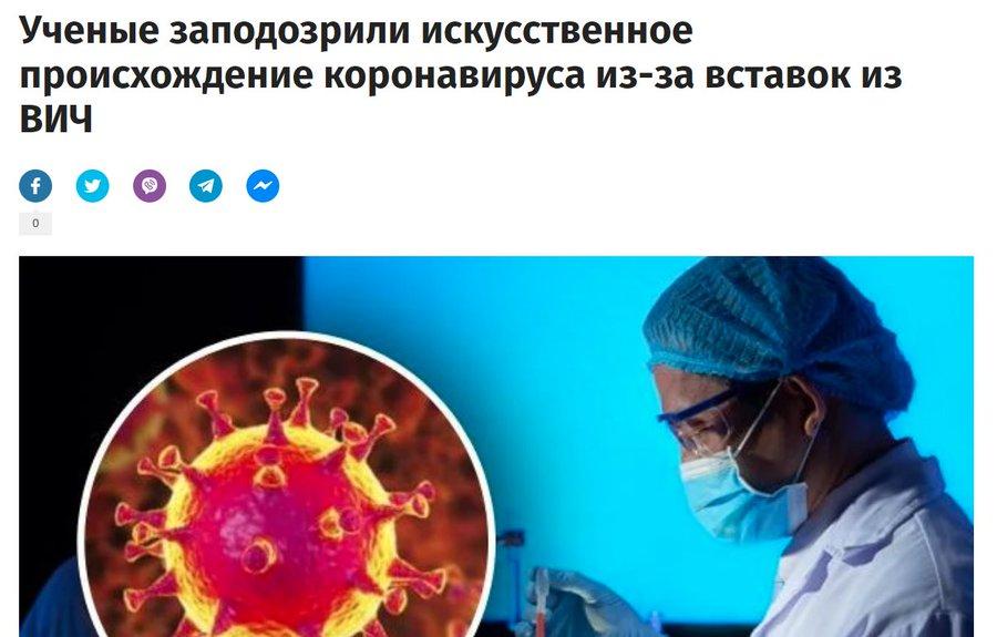 Число жертв коронавируса 2019-nCoV превысило 300: есть первая смерть за пределами Китая - Цензор.НЕТ 8272