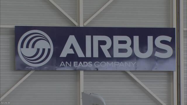 test ツイッターメディア - エアバス 航空機売買めぐり贈賄 4300億円の罰金支払いで合意 https://t.co/48qqlWsXGA https://t.co/a2ez7vrK9P
