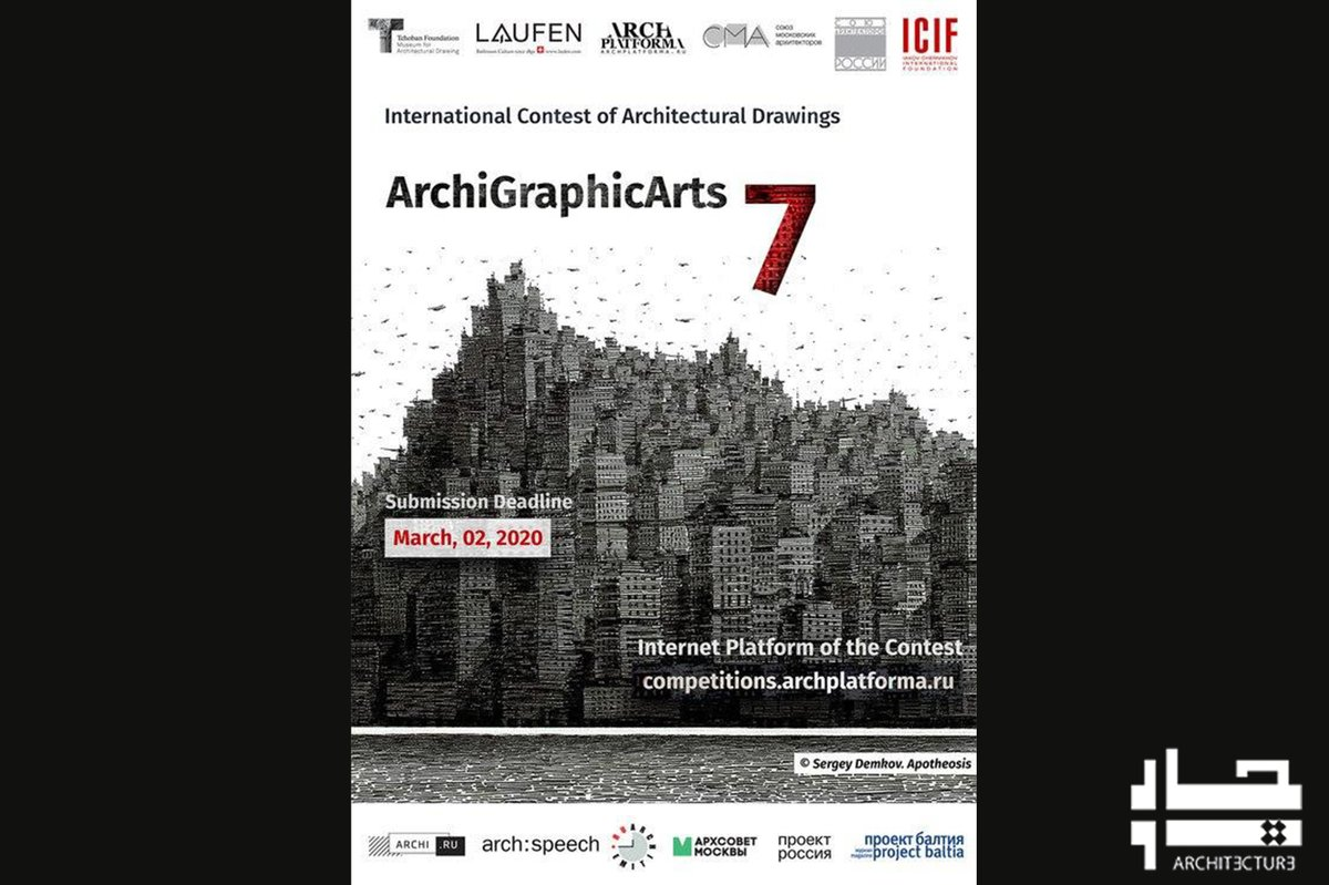 Open Call: ArchiGraphicArts 7 / International Contest of Architectural Hand Drawings @arcall فراخوان مسابقه برای طراحی های معماری دست آزاد  رای کسب اطلاعات بیشتر به وب سایت زیر مراجعه کنید: http://competitions.archplatforma.ru/  #architecture_hand_drawing #4sooarc #دست_آزاد #چارسوی_معماریpic.twitter.com/v8GzgooLsS