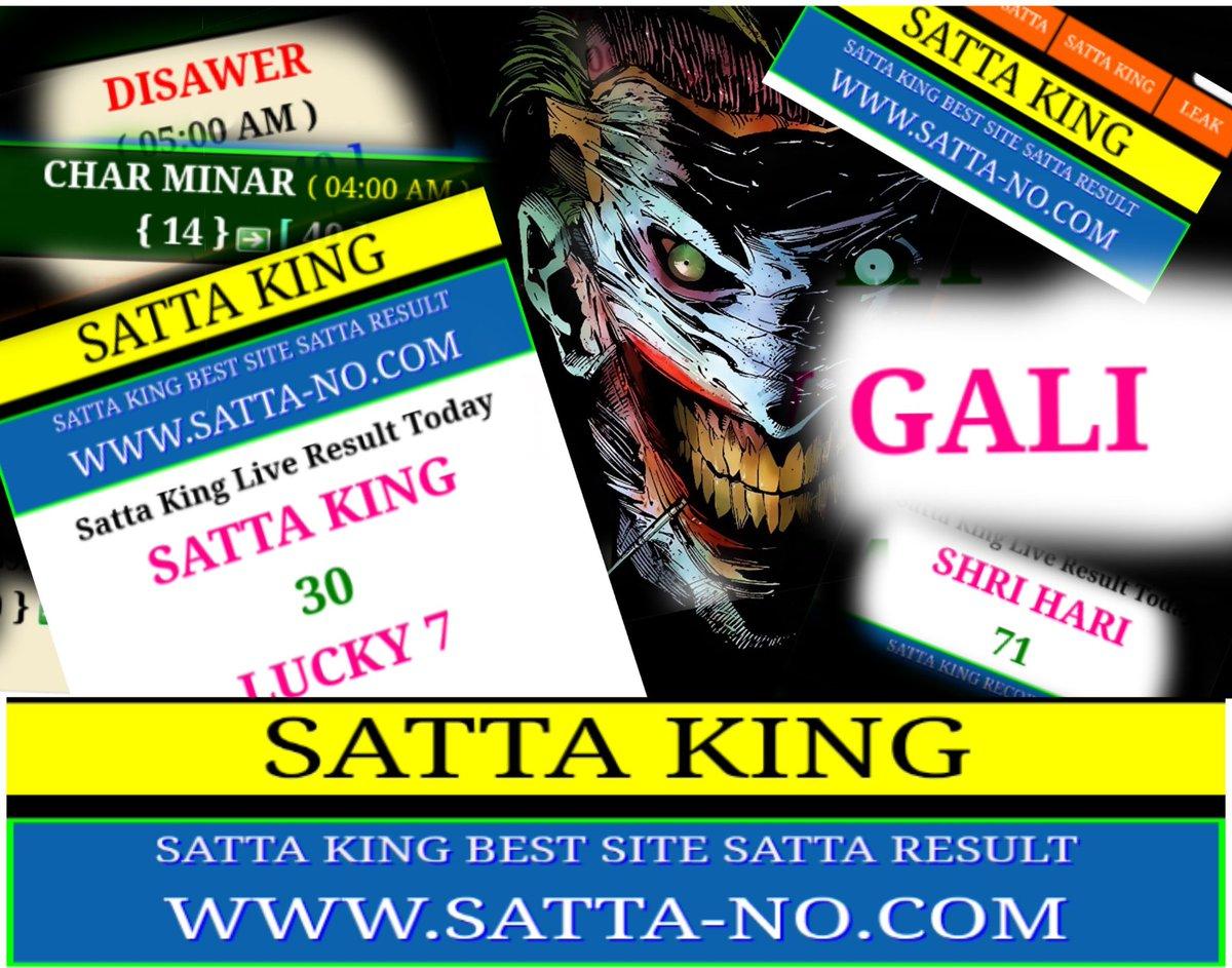 दुनिया के सभी गेम सिर्फ एक ही साइट पर मिलते है वो सिर्फ👇👇👇       #Sattano #Sattaking #Sattaboss #Sattamatka #Desawar #Gali #ShreeHari