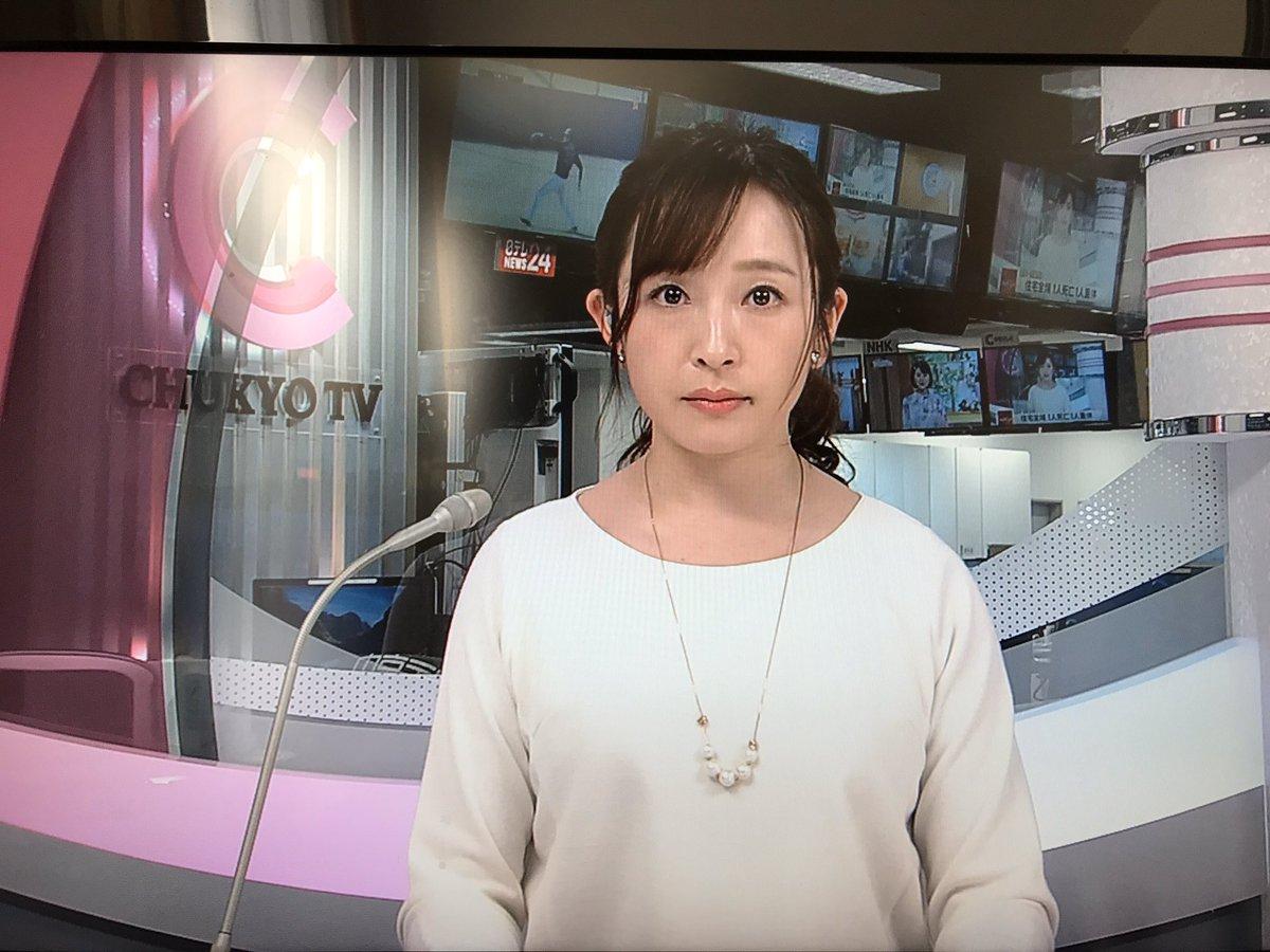 テレビ 市野瀬 中京